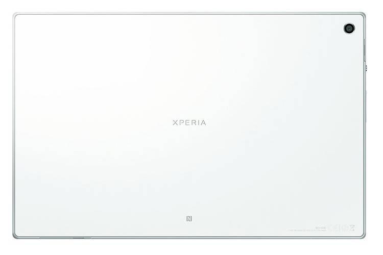 Sony Xperia Tablet Z, una tableta de 10.1 pulgadas de 6